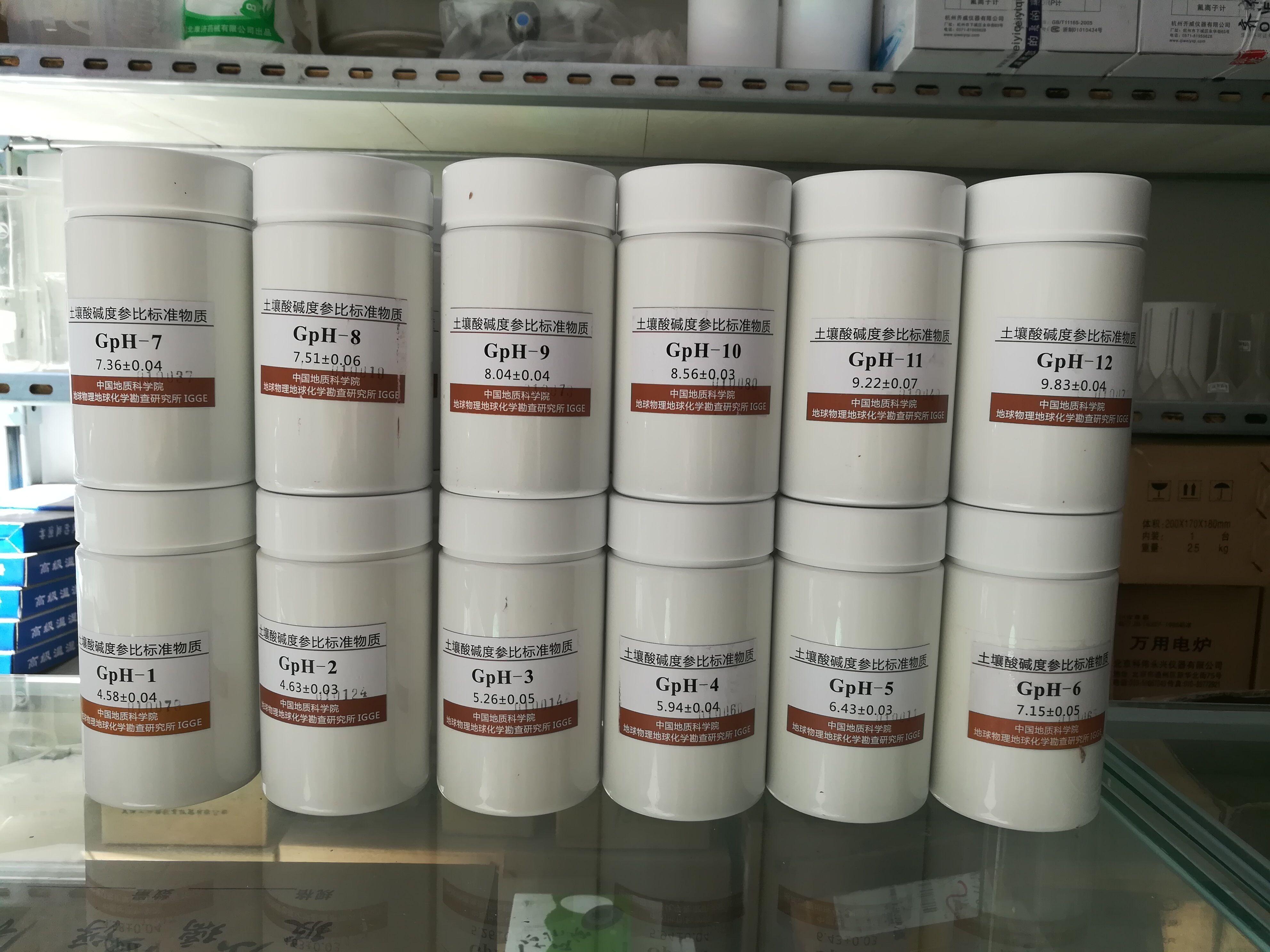 土壤标样 GpH-3土壤酸碱度参比标准物质 广西梧州红壤