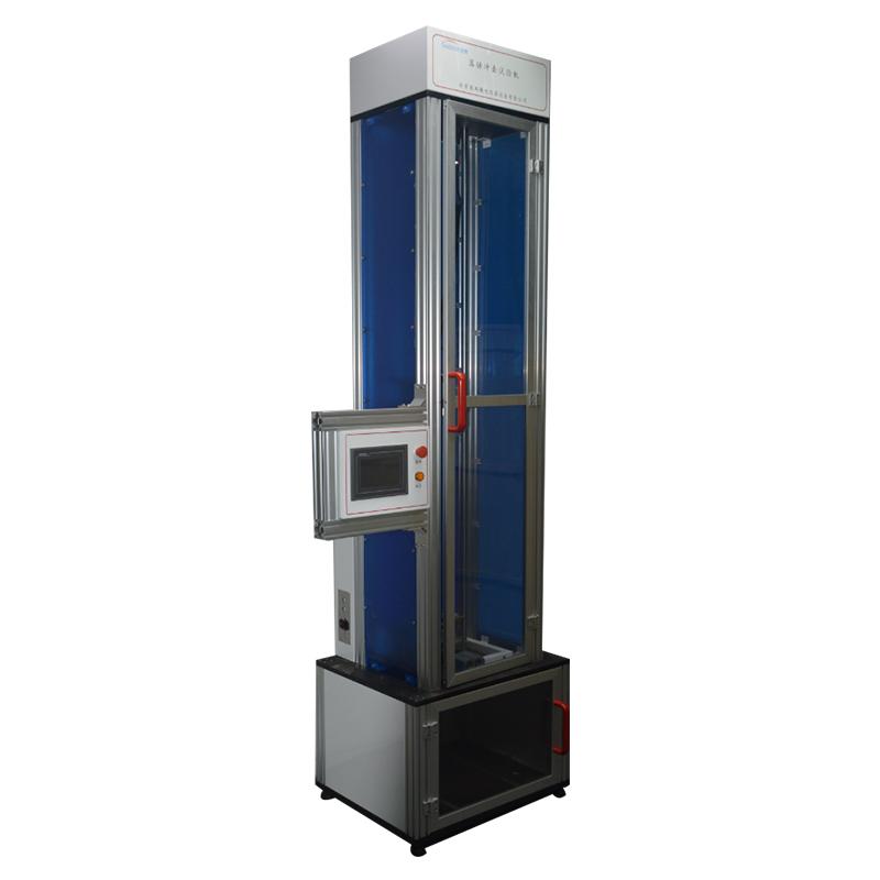 脆性材料冲击试验机