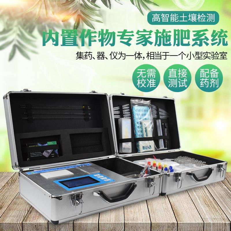 土壤检测仪器FK-GP02