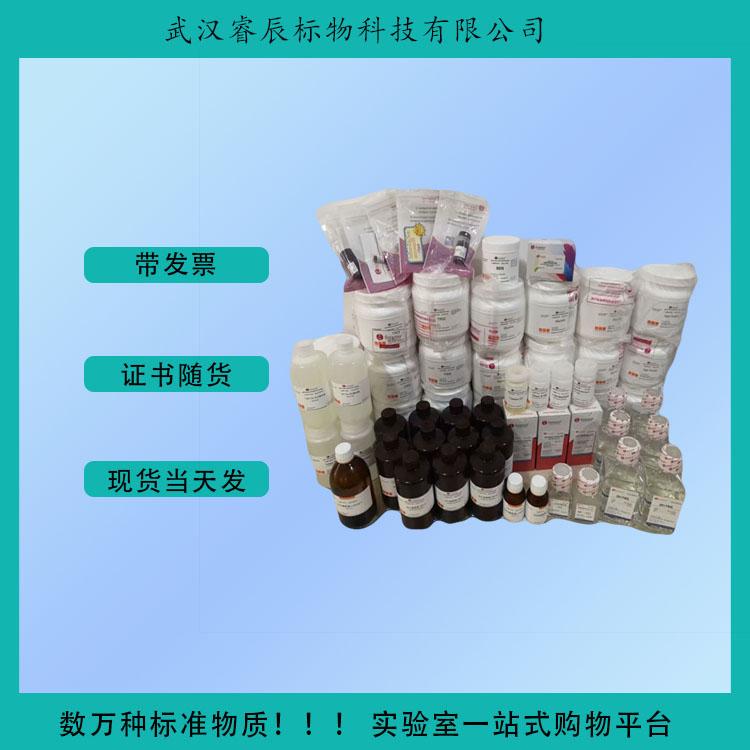 30903YD  2种替代物混标 HJ646-2013  进口标准品  1ml