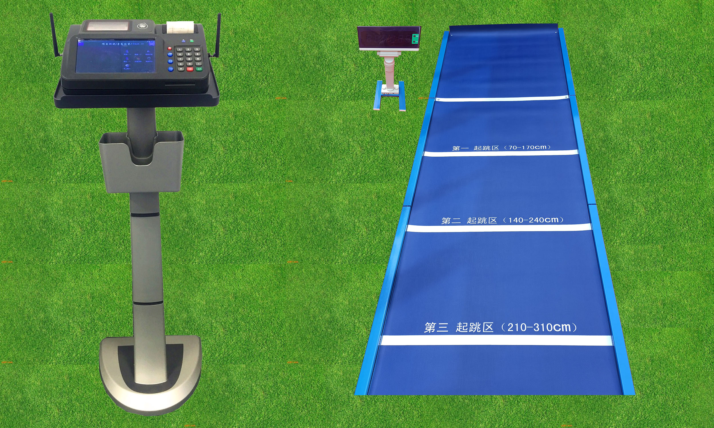 中招體育立定跳遠測試儀