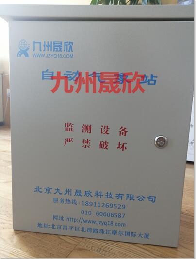 水质传感器蓝绿藻测定仪/在线水质蓝绿藻探头/测量范围100—300,000cells/mL