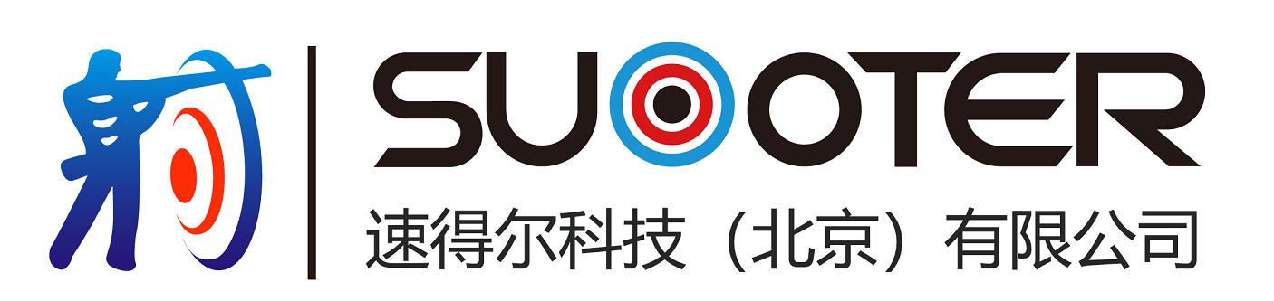 速得尔科技(北京)有限公司
