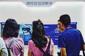 奧威亞亮相2019中國高等教育博覽會,賦能高教變軌超車