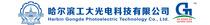 哈尔滨工大光电科技有限公司