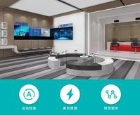 智慧客服中心-智慧教室-錄播室-創客空間