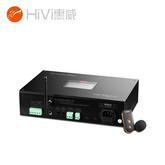 惠威(HiVi)IP-9813网络广播终端