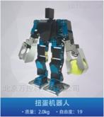 19自由度控球競賽對抗機器人