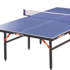 红双喜【DHS】乒乓球台 可折叠 室内健身训练型乒乓球桌T3626