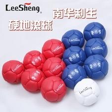 南华利生【LeeSheng】硬地滚球包残奥会运动项目专用比赛球防滑耐磨 手工缝制 一套