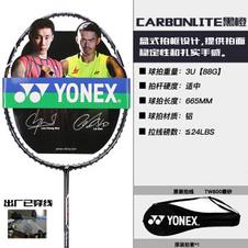 【尤尼克斯】CARBONEX LITE尤尼克斯YONEX 羽毛球拍单拍