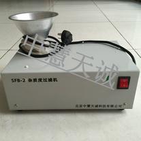SFB-2雜質度過濾機|雜質度測定儀|雜質度機|乳品雜質度測定儀|牛奶雜質度檢測儀|奶粉雜質度儀