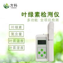 植物叶绿素测定仪器FK-YL04