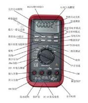 oitek 5 4/5位手持數字萬用表 5位半 OI859CF可代替F289