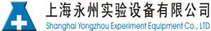上海永州实验设备有限公司