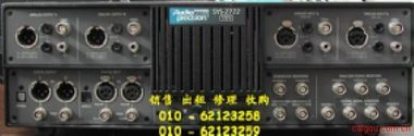 Audio Precision 音频分析仪 SYS-2722