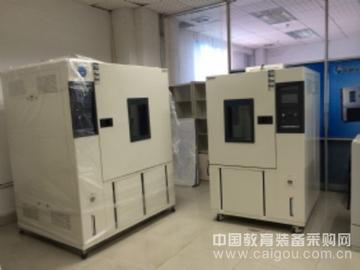 四川成都绵阳低温环境试验设备