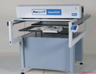 德国Proserv ScannTECH 600i-ms 型非接触式多功能 A0 彩色仿真扫描仪