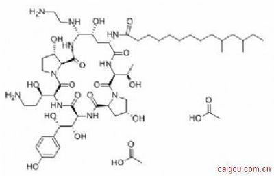 现货 Caspofungin acetate/醋酸卡泊芬净