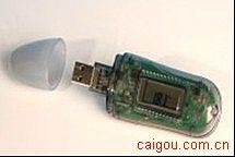 U盘型温度记录仪