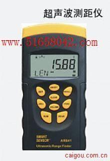 20米超声波测距仪 超声波测距仪