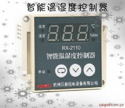 wsk温度控制器,温湿度控制器直供