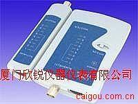 SM-848U电脑网络线测试仪/查线器