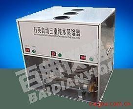 上海石英自动三重纯水蒸馏器