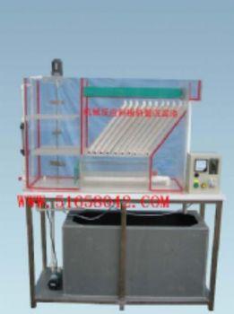 机械反应斜板斜管沉淀池装置/小型斜管沉淀池