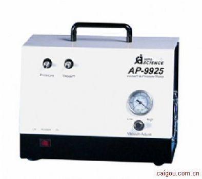 厂家无油真空泵,压力泵AP-9925