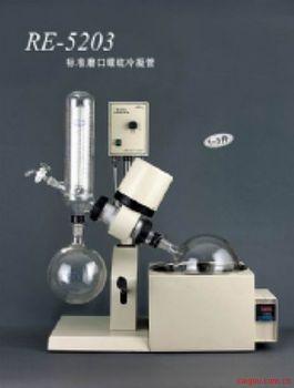 价格旋转蒸发器RE-5203