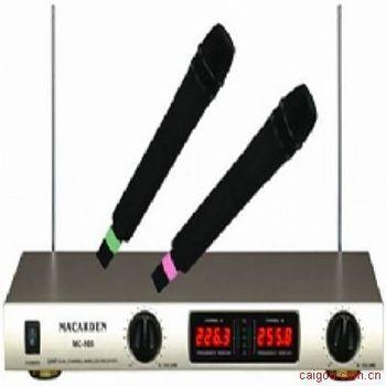 厂家一拖二无线话筒L0045440