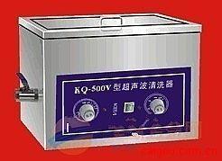 超声波清洗器22.5LKQ-700B厂家
