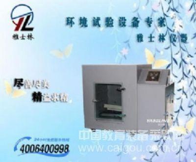 北京【二氧化硫试验箱】