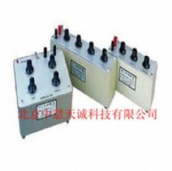 十进式电容箱 型号:DZRX7-3