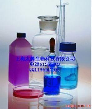 毛细血管扩张性共济失调突变基因(ATM)ELISA Kit