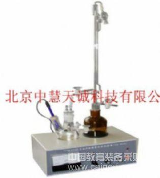 石油产品微量水分试验器(卡尔?费休法) 型号:SJDZ-2122