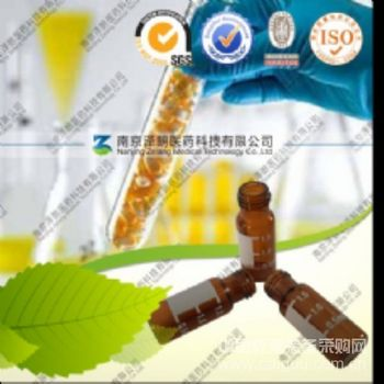 专业供应3,6-二芥子酰基蔗糖HPLC≥87%对照品