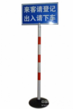 厂家直销标牌提示牌告示牌标识牌广告架立牌KT板支架展架