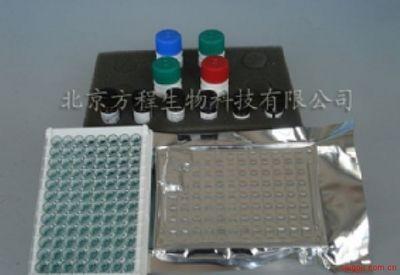 北京酶免分析代测人Salusin-α ELISA kit试剂盒检测