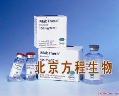 北京优级生化试剂Leupeptin   亮抑酶肽(分装)最低价格 品牌 Amresco