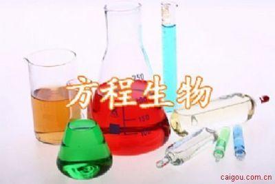 北京优级生化试剂D-(+)-Galacturonic acid D-半乳糖醛酸最低价格 品牌 Fluka