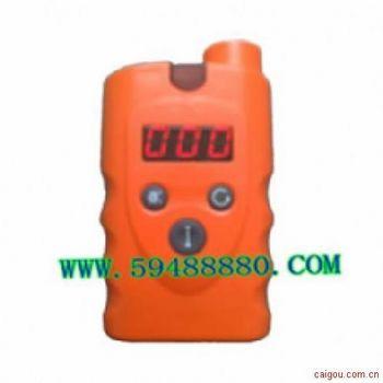丁烷泄漏浓度检测仪/丁烷检测仪 型号:FAU01-44