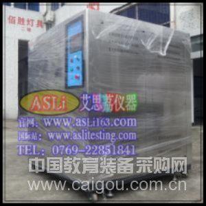 变压器紫外线耐候试验机