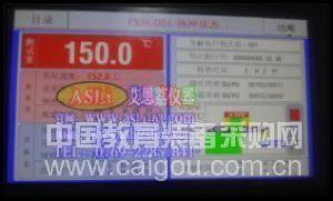 重庆高低温冲击公司 进口高温湿热综合试验箱操作规程