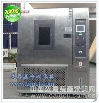 液体湿热试验箱公司 安徽 高低温交变湿热试验室特点