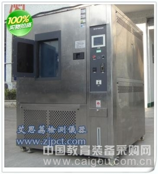北京交变湿热试验箱 品牌 非标 优质国产