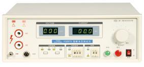 耐电压测试仪 耐电压检测仪 耐压测试仪HAD-YD2673