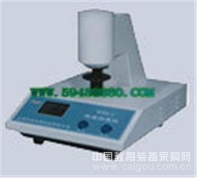 白度测量仪 型号:FUD1/HJ6-1