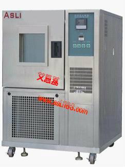 塑胶紫外线耐气候老化试验箱价格 新款促销 哪家质量好